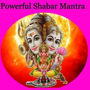 Love Shabar Mantra